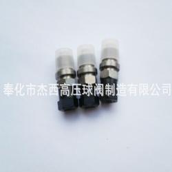 南京QXF-5型充氣閥