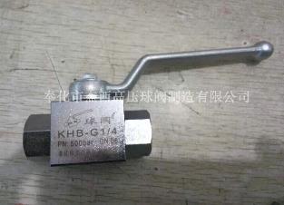 簡述氣動高壓球閥的主要特點及應用領域
